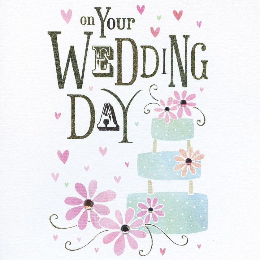 Wedding cake wedding card karenza paperie junglespirit Image collections