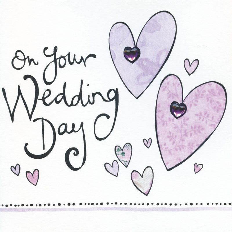 Hand Finished On Your Wedding Day Card - product images
