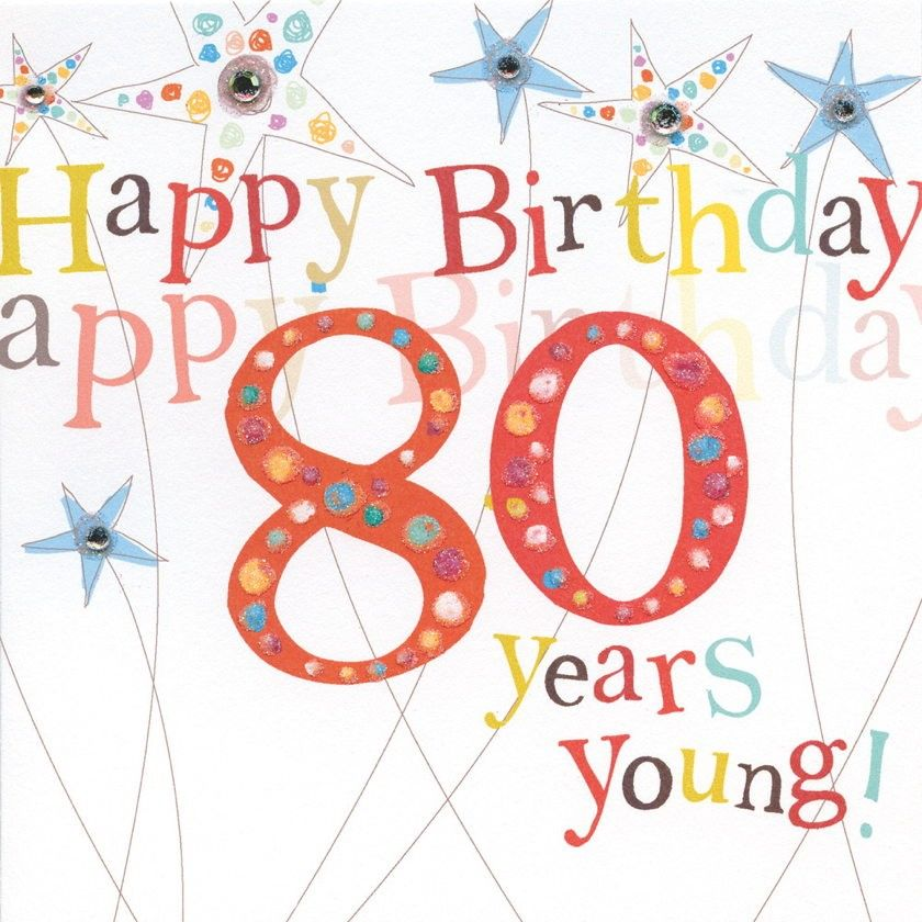 Hand Finished 80th Birthday Card Karenza Paperie