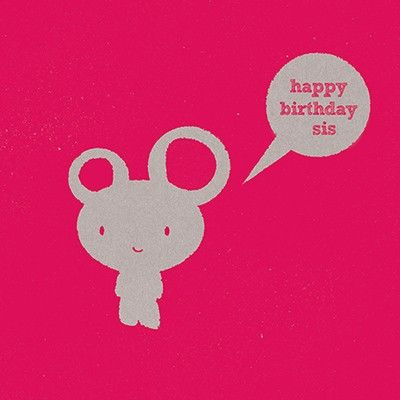 Sis Birthday Card - product images