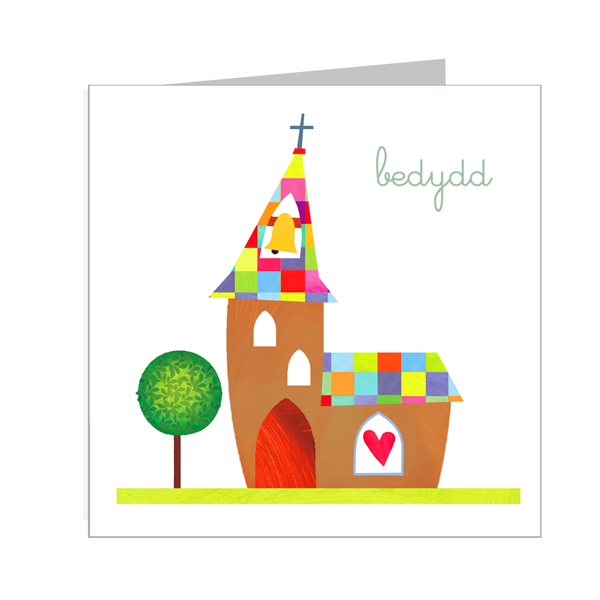 Bedydd Welsh Christening Day Card - product images