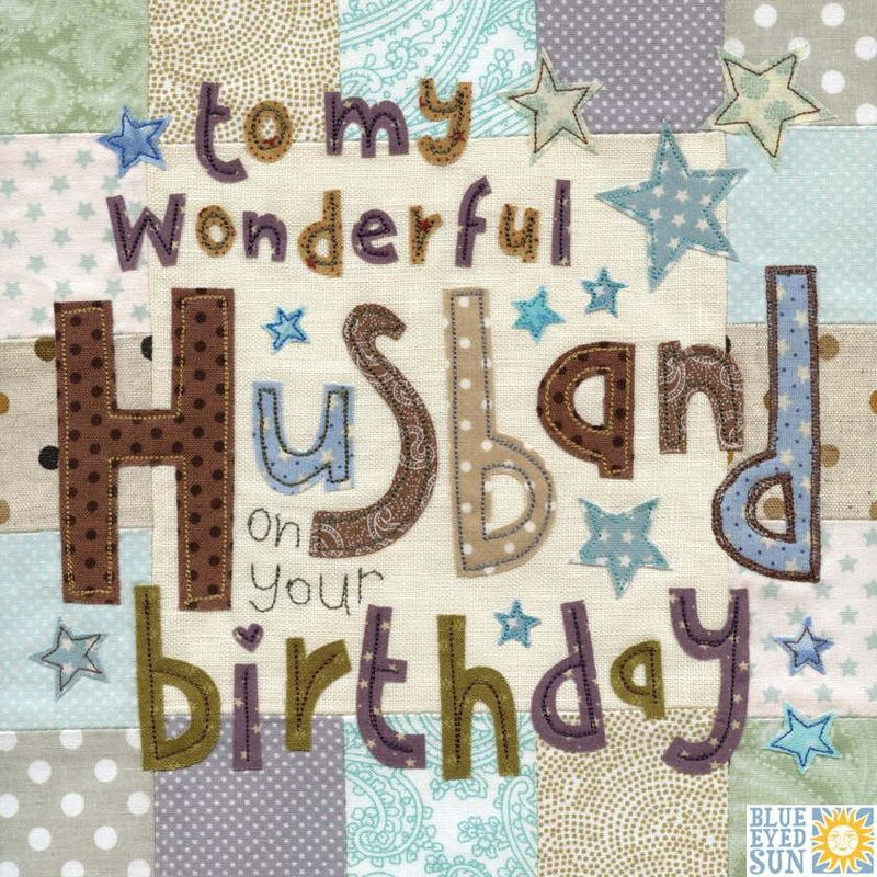 Wonderful Husband Birthday Card - Large, luxury birthday card - product images