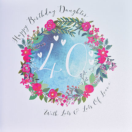Daughter,40th,Birthday,Card,-,Large,Luxury,buy daughter 40th birthday card online,  buy 40th birthday card for daughter, buy deluxe birthday cards online, buy large daughter birthday cards online, buy luxury fortieth birthday cards online for daughters, age forty birthday card for daughter, 40 car