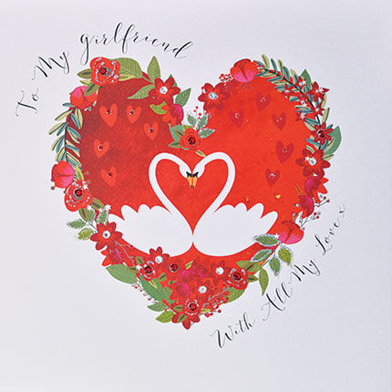 To My Girlfriend With All My Love Card - Large, Luxury Valentine's Day Card