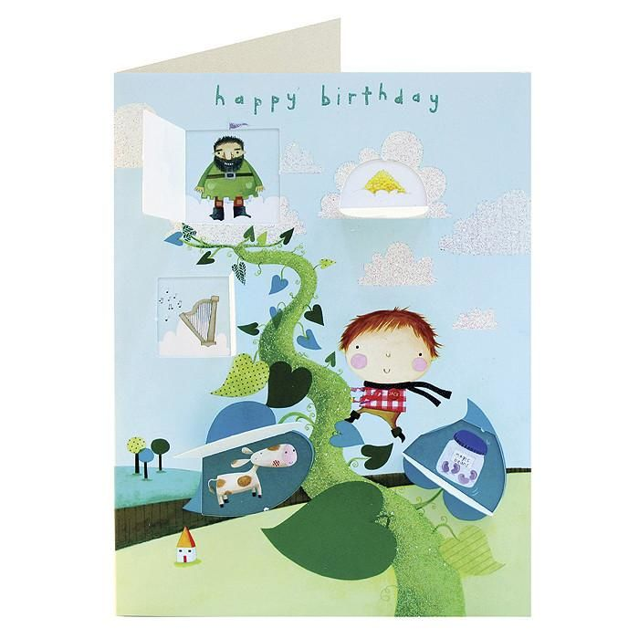 Jack And The Beanstalk Behind Closed Doors Card - Childs Birthday Card - product images