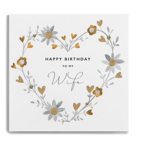 Hand,Finished,To,My,Wife,Birthday,Card,buy wife birthday card online, buy luxury birthday cards for wives online, buy wife birthday card online, beautiful wife birthday cards, handmade luxury wife birthday card, heart birthday card for wife, flowers birthday card for wife