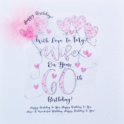 Handmade Wife 60th Birthday Card - Large, Luxury Birthday Card - product images  of