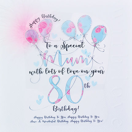 Handmade Mum 80th Birthday Card - Large, Luxury Birthday Card - product images  of