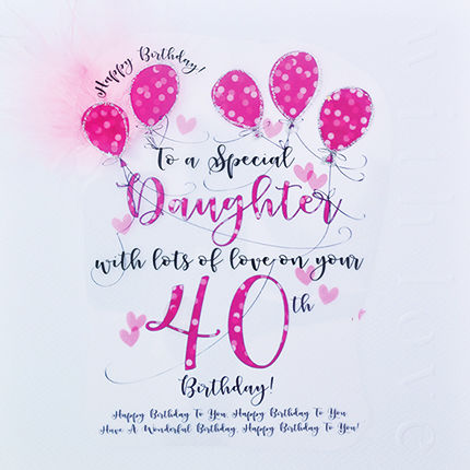 Handmade,Daughter,40th,Birthday,Card,-,Large,,Luxury,buy daughter 40th birthday card online, 40th birthday card for daughter, cards for daughters, fourtieth brithday card, large 40 birthday card for daughter, luxury age forty card for daughter, 40th birthday cards,