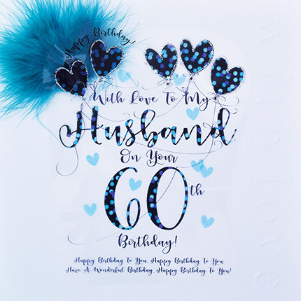 Handmade Husband 60th Birthday Card - Large, Luxury Birthday Card - product images  of