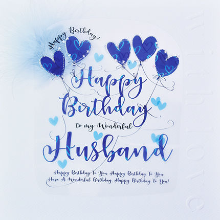 Handmade Wonderful Husband Birthday Card - Large, Luxury Birthday Card - product images  of