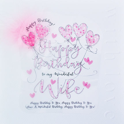 Handmade,Wonderful,Wife,Birthday,Card,-,Large,,Luxury,buy wife birthday card online buy gorgeous wife birthday cards online buy beautiful brithday cards for wives online, heart birthday card for wife