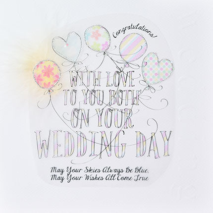 Handmade,May,Your,Skies,Always,Be,Blue,To,You,Both,On,Wedding,Day,Card,-,Large,,LuxuryCard,buy luxury wedding day cards online, buy special couple wedding card online, buy special friends wedding cards online, buy mrs and mrs wedding cards online, buy mr and mr wedding day cards, buy handmade mr and mrs wedding cards online, buy special bride a