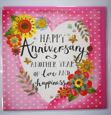 Another,Year,Of,Love,and,Happiness,Happy,Anniversary,Card,buy anniversary card online, buy wedding anniversary cards online, buy cards for anniversaries online, happy anniversary card, buy wedding anniversary card online, buy hearts anniversary cards