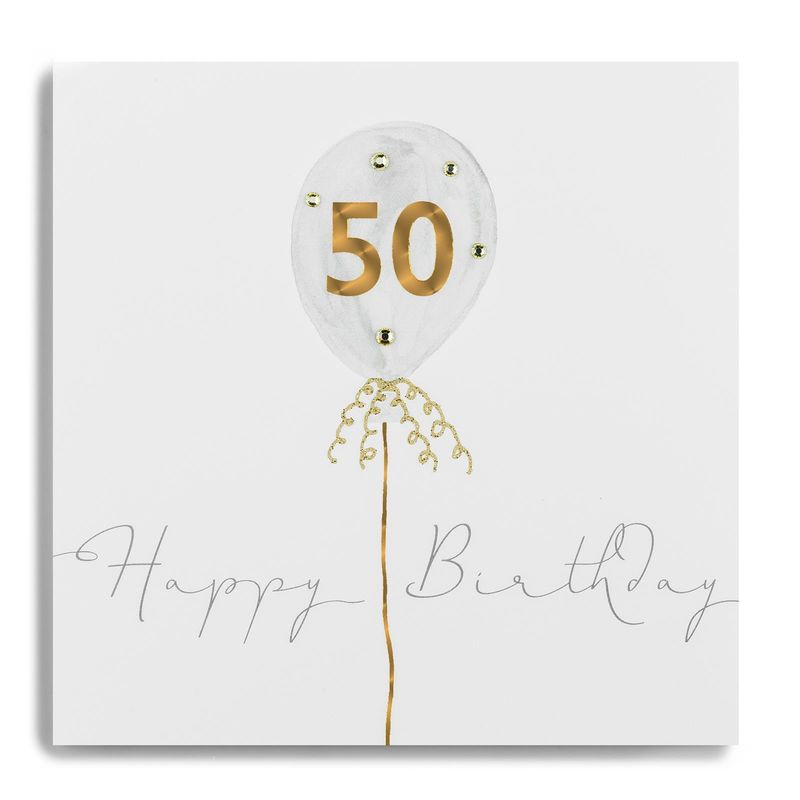 Hand Finished Balloon 50th Birthday Card - product images