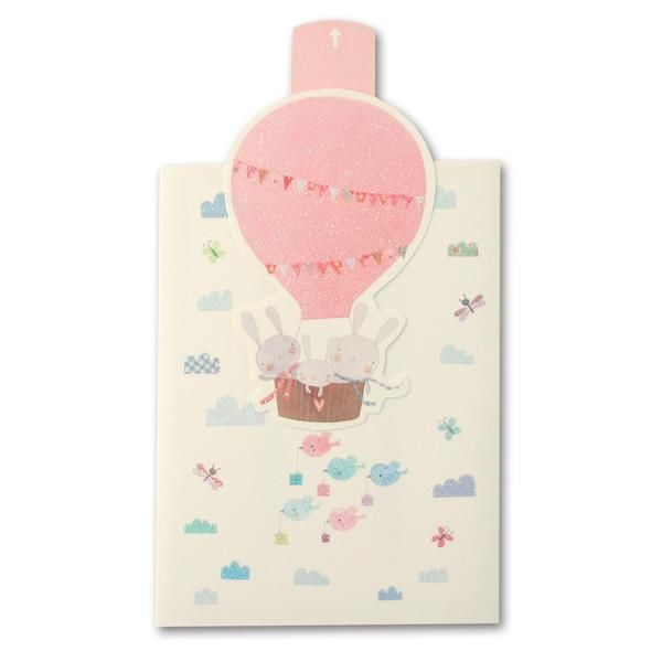 Bunny Rabbits and Hot Air Balloon Ups & Downs Card - Child's Birthday Card - product images  of