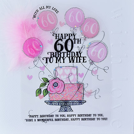 Handmade,Wife,60th,Birthday,Cake,Card,-,Large,,Luxury,buy handmade wife 60th birthday card online, buy luxury 60th birthday cards for wives online, buy large wife sixtieth birthday cards online, buy wife 60th birthday card online, buy 60th birthday card for wife online, special birthday cards for wives,