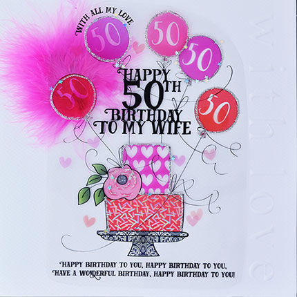 Handmade Wife 50th Birthday Cake Birthday Card - Large, Luxury Birthday Card - product images  of