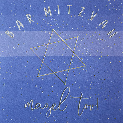 Star,Of,David,Bar,Mitzvah,Card,buy bar mitzvah card online with star, buy contemporary good luck and congratulations on your bar mitzvah cards online, buy star of david bar mitzvah cards for him online,