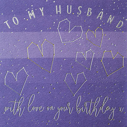 To,My,Husband,Stars,&,Hearts,Birthday,Card,buy husband birthday card online with stars hearts night sky space, buy to my husband special birthday cards online from wife husband, wonderful hearts stars birthday cards for special husbands, buy romantic love hearts birthday cards for husband online