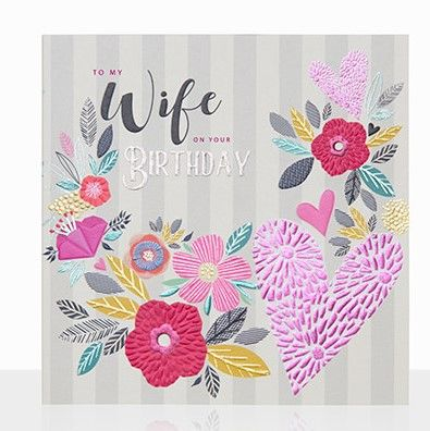 To,My,Wife,On,Your,Birthday,Card,buy wife birthday card online buy gorgeous wife birthday cards online buy beautiful brithday cards for wives online, heart birthday card for wife