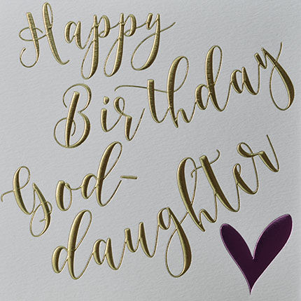 Happy,Birthday,Goddaughter,Heart,Card,Buy birthday cards for god-daughter online, buy goddaughter birthday cards online, buy happy birthday godchildren godchild goddaughters card online from godparent godmother godfather