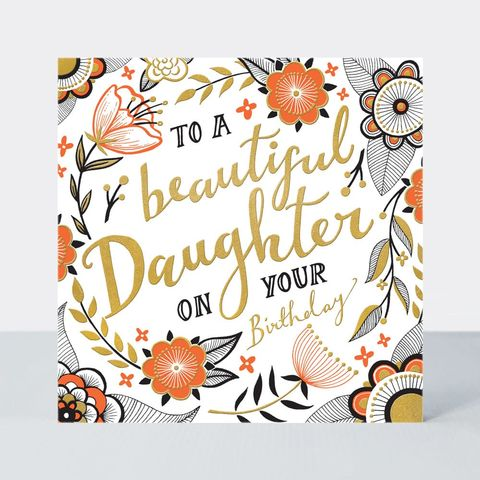 To,A,Beautiful,Daughter,On,Your,Birthday,Card,buy special daughter birthday cards online, buy birthday cards for daughters online, buy birthday cards for daughter online, buy floral birthday card for daughter online, buy birthday cards for daughters with flowers, buy beautiful daughter birthday card