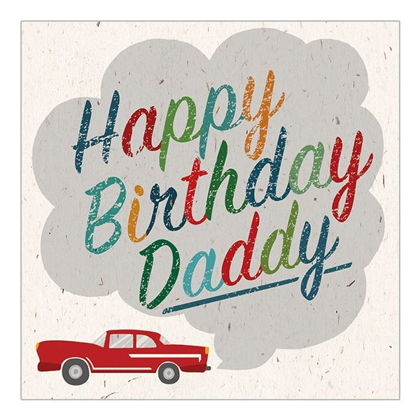 Daddy Happy Birthday Card  - product images