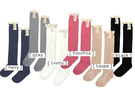 Ivory Boot Socks - product images