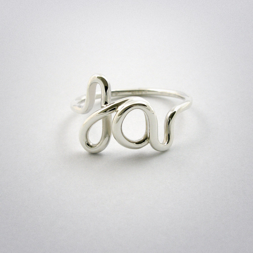 ring - Ja - Silber - product images  of