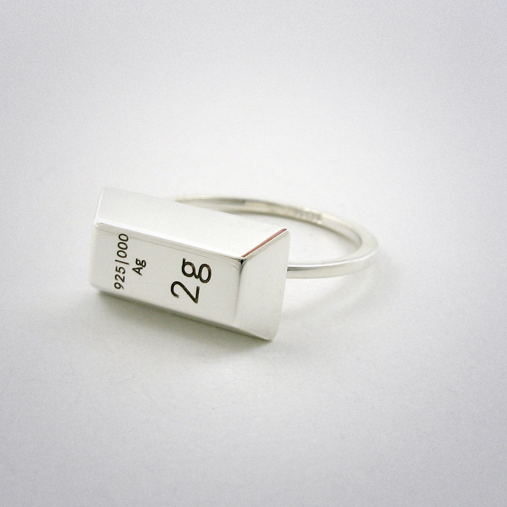 ring - 2g - Sterling - product images  of