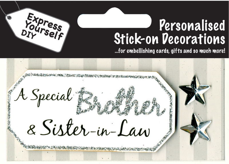 Make It Personal (Caption Topper) - Brother & Sister In Law (Silver) - product images