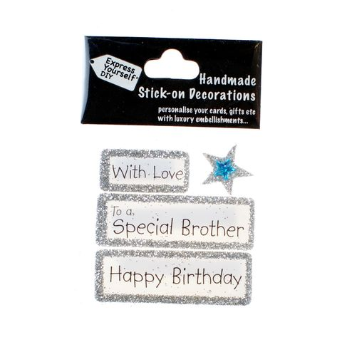 Handmade,stick,on,Captions,-,Special,Brother,stick-on captions, craft, handmade, glitter, silver glitter,Star