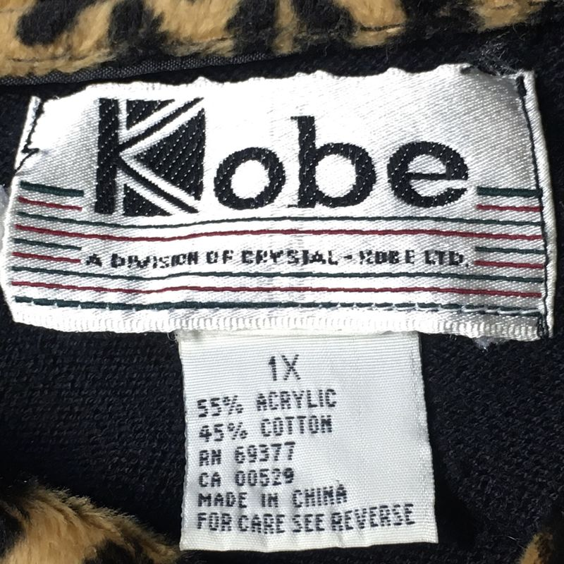 Vintage Kobe Black Sweater/Cardigan with Leopard Print Collar and Buttons - product images  of
