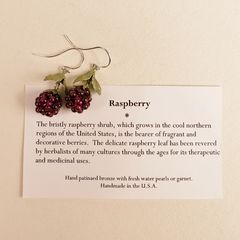 Raspberry Drop Earrings - product images 5 of 5